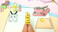 手绘定格动画:制作网红宝塔薯片,纸上厨房想吃什么做什么