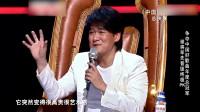综艺:马上又跟杨坤合唱,周华健都兴奋了,这种表演太高级了!