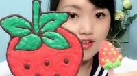 美女试吃草莓形状的巧克力,好好吃哦!