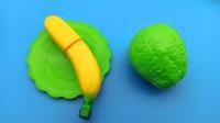 我们来玩水果切切乐玩具 切梨子和香蕉