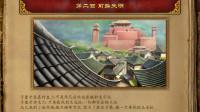 神秘少林寺:玉龙杖传说   贰
