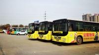 黑龙江绥化公交全部停运 小区封闭管理