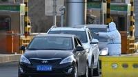1月15日起,黑龙江绥化市两地出租车全部停运