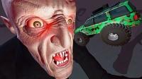 汽车高速冲向吸血鬼雕像,会发生什么?3D模拟一个比一个惨