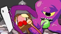 喂饱章鱼怪 家里来了只变异章鱼怪,喂不饱它就吃我啦 桃子精解说