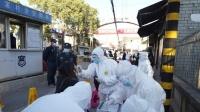 河北省新增90例本地确诊病例 轨迹公布