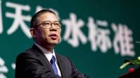 中国首富一封辞职信,让自己身家一天没了200亿