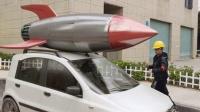 火箭安装到汽车上会怎么样?