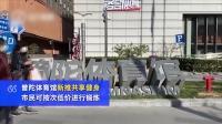 上海现共享健身房最低每小时2元:按次收费,无需办卡
