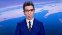 朱广权播报防疫顺口溜:红白喜事宜从简,人群聚集有风险