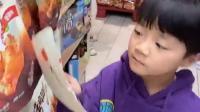 五彩童年:凯凯想吃烤鸡翅零食
