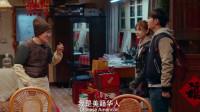 过年好:孙女带朋友回家过年,赵本山一激动直接将其升级为孙女对象