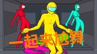 太空狼人杀:小柠檬和内鬼一起跳舞,小红都傻眼了!
