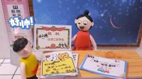 杜子腾获得13张奖状和2000元奖学金