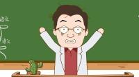 幼儿园就能设计楼房?一个地震而已,老师比学生还先跑了?