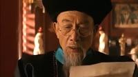 《走向共和04》慈禧过生日要修颐和园,国库无银,训斥皇帝大臣