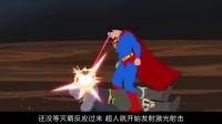 哥斯拉大作战:超人赶来和灭霸对决