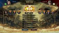 《三国群英传8》02选刘备,拿下南皮城