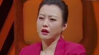 王自健一句话惹怒郝蕾,翻白眼名场面来了 我就是演员3 20210116