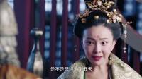 《大唐荣耀2 第27集》无论历史还是剧情,李俶都和她斗得很辛苦。