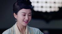 《大唐荣耀2 第27集》历史上李俶还有个儿子叫李逸呢