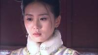 《步步惊心 第25集》因为若兮是伺候康熙的宫女呀辈分就是姑姑啦