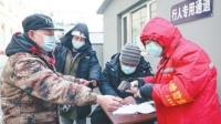 1月17日起,沈阳市重点管控区域解除封闭