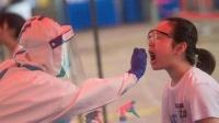 北京顺义区1月16日新增2例本地确诊,其一为6岁男童