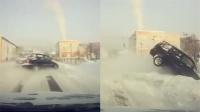 实拍:俄女司机冰面超车 车辆失控撞破护栏坠桥