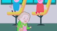 益智游戏:公交车上都是好孩子