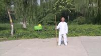 八卦棍——刘志平(精平)