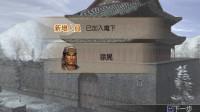 《真三国无双4》修罗模式-赵云03一局两副将