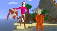 泰罗奥特曼的衣服为什么会在怪兽身上啊?