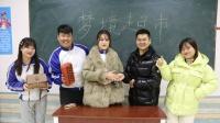 """梦境超市2:王小九变身""""学校首富"""",老师态度大转变,太爽了"""