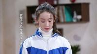 张艺凡本色出演乔英子获好评 刘天池给满星