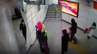 新冠百人传播者曾现身火车站与多人接触 事发时监控曝光