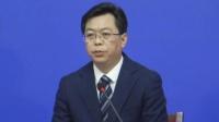 北京:16日一新增确诊病例隔离前曾前往天津出差