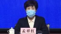 石家庄新增新冠肺炎确诊病例27例、无症状感染者3例