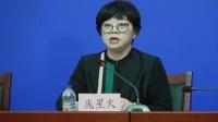 """北京:新增6岁病例曾在此前一确诊病例家""""小饭桌""""托管"""