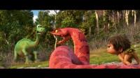 恐龙当家04