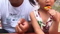 清晰的往事:把我的棒棒糖分你,别吃辣椒了!
