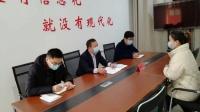 """微信发消息拼车""""去天津、回河北"""",2网民被大名县网信办约谈"""