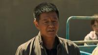 《山海情》原声预告03:产量太高菇价严重下跌,闽宁村民找收购商议价