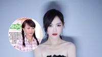 唐嫣15年前拍的剧开播 演村姑被赞清纯