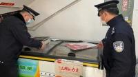 江苏一批次未送检进口冷冻牛肉检出阳性 企业负责人被拘#酷知#