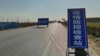 速查!河北1例确诊病例到过南宁、桂林 轨迹公布#酷知#