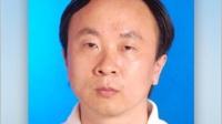 四川师范大学文学院教授跳楼自尽,曾实名举报官员