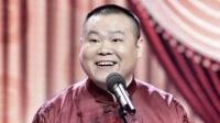 岳云鹏曾为68元辍学北漂 逆袭住进3000万豪宅