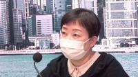 香港新增107例确诊病例,其中42例源头不明