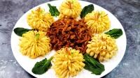 """年夜饭压轴菜""""花开富贵"""",做法简单,颜值高寓意好,吃出好彩头"""